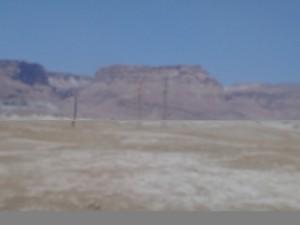 מצדה Masada