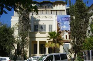 HaHagana Museum